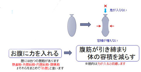 breath_system-2.jpg